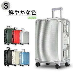 [新品限定]スーツケース 機内持ち込み キャリーケース キャリーバッグ サイレントキャスター Sサイズ BRIGHTECH ブライテック 軽量 TSAロック 4輪 8輪 ビジネス トランク 33L かわいい 可愛い おし