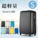 スーツケース S サイズ キャリーケース キャリーバッグ スーツケース 搭載 軽量 旅行用品 旅行 かばん 1日-3日 小…