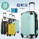 スーツケース キャリー キャリーバッグ キャスター