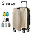 スーツケース Sサイズ 超軽量 キャリーケース 小型 キャリーバッグ TSAロック 容量拡張機能 送料無料 ダブルキャスター かわいい 旅行 かばん 静音キャスター 出張 旅行バック 海外
