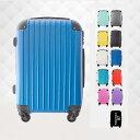 スーツケース 機内持ち込み S サイズ キャリーケース キャリーバッグ 小型 かわいい 軽量 1泊〜3泊用 ファスナー …
