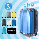 スーツケース 小型 機内持ち込み S サイズ キャリーケース キャリーバッグ ファスナー エンボス Sサイズ 【超軽…