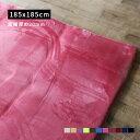 低反発 ラグ 185x185 極厚20mm 厚手 洗える ラグマット カーペット 絨毯 遮音性 柄の滑り止め 11カラー・3サイズを選…