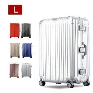 スーツケース キャリーケース キャリーバッグ L サイズ 大型アルミフレーム スーツケース TSAロック 搭載 軽量 旅行用品 旅行 かばん 1日-3日 小型 静音キャスター 機内込持ち