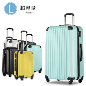 スーツケース キャリーケース キャリーバッグ 機内持ち込み不可 Lサイズ 超軽量 102リットル ダイヤル式 かわいい 旅行用品 かばん 7日-10日 大型 静音キャスター 7日 8日 9日 10日出張用 旅行バック