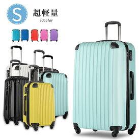 スーツケース S サイズ キャリーケース キャリーバッグ 機内込持ち込 軽量 かわいい 旅行用品 旅行 かばん 1日-3日 小型 静音キャスター