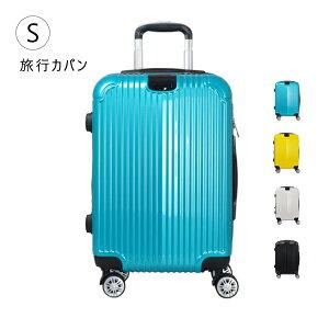 スーツケース S キャリーバッグ キャリーケース 機内持ち込み 可 1日 2日 3日 小型 超軽量 容量拡張機能 容量アップ ABS+PC 鏡面 TSAロック搭載 旅行鞄 かわいい 旅行 かばん 静音キャスター 出張