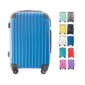スーツケース 機内持ち込み S サイズ キャリーケース キャリーバッグ 小型 かわいい 軽量 1泊〜3泊用 ファスナー ケース 旅行カバン 修学旅行 大人気