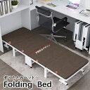 折りたたみベッド シングル ベッド シングル すのこ ベット 折りたたみ 簡易ベッド おすすめ 通気性 簡易ベット 組立 …
