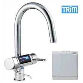 電解水素水整水器トリムイオン グラシア(TRIM ION GRACIA)【送料無料】