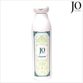 JOクリーナー LJO【ジュリア・オージェ】