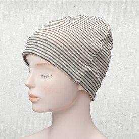 オーガニックコットン ボーダーキャップ(クロ)【ジュリア・オージェ】x【オーガニックコットン】【肌に優しい帽子】【ボーダー柄】