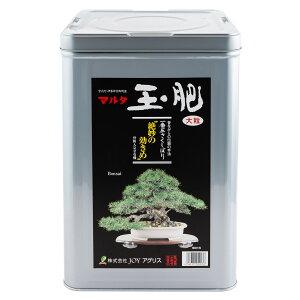 マルタ 玉肥 大粒 缶 8kg 油かす 油粕 盆栽 肥料 さつき 洋らんN:5 P:4 K:1
