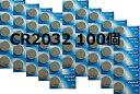 限定特価Sale ボタン電池3V CR2032 100個セット リチュウムバッテリー時計 電卓 カメラ ライト対応CR-2032送料…