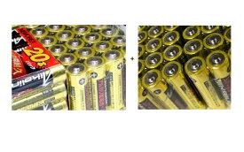 お買い物マラソン 【送料無料】単3 単4set 単三乾電池40本+単四乾電池40本セット+プレゼント電池10本 乾電池プレゼント電池付ネコポス便に付き(ポスト投函) 代金引換不可