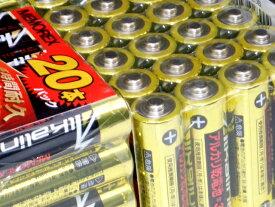 ポッキリ1000円単三乾電池全部コミコミ単3形 単3 アルカリ 乾電池 40本セット代金引換不可【送料無料】