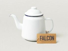 FALCON ファルコン ティーポット 1L【お取り寄せ】