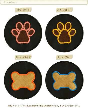 キャンバスキャリーバッグ【犬用キャリーバッグバッグ犬お出かけ通院犬用品】