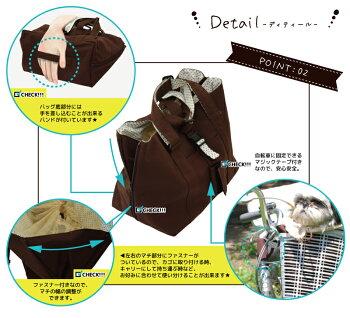 【×メール便・定型外郵便不可×】自転車クッション【犬猫自転車カゴキャリー日本製国産】