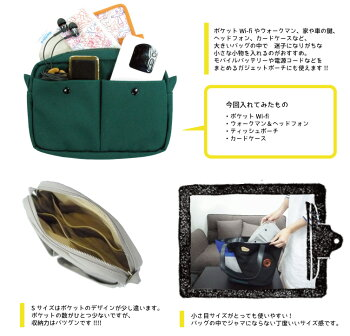 バッグインバッグ-Sサイズ【バッグポーチインナーキャリングバッグインバッグ収納力フェアトレードシンプル実用的】
