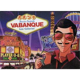 ババンク (ボードゲーム カードゲーム) 12歳以上 30分程度 3-6人用