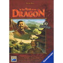 ドラゴンイヤー17 (ボードゲーム カードゲーム) 12歳以上 75-100分程度 2-5人用