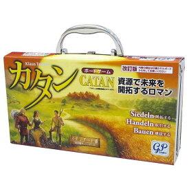 カタンの開拓者たち 携帯キャリーケース版 (ボードゲーム カードゲーム) 8歳以上 60分程度 3-4人用