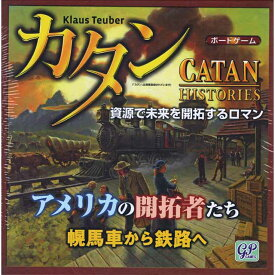 カタン アメリカの開拓者たち (ボードゲーム カードゲーム) 8歳以上 60分程度 3-4人用