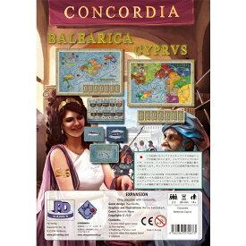 コンコルディア拡張マップ 「バレアリカ・キュプロス」 (ボードゲーム カードゲーム) 14歳以上 90分程度 2-5人用
