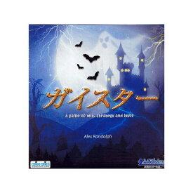 ガイスター 日本語版 (ボードゲーム カードゲーム) 8歳以上 10-20分程度 2人用