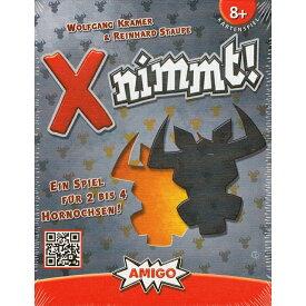 Xニムト (ボードゲーム カードゲーム) 8歳以上 25分程度 2-4人用