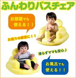 ベビーサークルマイハッピープレイス【送料無料】【RCP】【柵】【幼児】