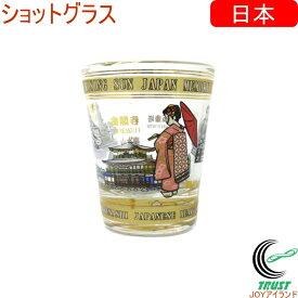 ショットグラス イラスト・日本 303-429 RCP グラス ショットグラス コップ ガラス お酒 日本酒 伝統的 象徴 日本 お土産 日本土産 和雑貨 和柄 和物 店頭受取対応商品