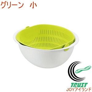 ミラくるザル・ボウル 小 グリーン MZ-3512 RCP 日本製 ザル ボール ボウル 水切り 米とぎ 料理 調理 便利グッズ アイデアグッズ 店頭受取対応商品