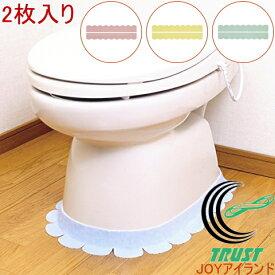 便座すきまテープ 2枚入 RCP 日本製 サンコー トイレ用品 トイレグッズ トイレ といれ すき間 隙間 消臭 吸着 便座 便器 壁 床 汚れ 飛び散り 簡単 便利 店頭受取対応商品 ネコポス可能