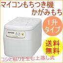 マイコンもちつき機 かがみもち ホワイト 1升タイプ (RM-101SN) 【RCP】【送料無料】【エムケー】【餅】【鏡餅…