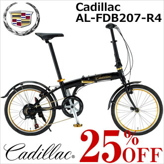 AL-FDB207 2013 Cadillac (CADILLAC) folding bike (20-inch and 7-stage gearbox with)