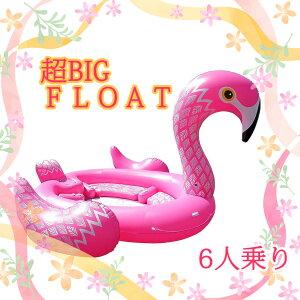 【送料込】巨大浮き輪可愛いフロートbutterfly大人大きいあひるボート特大サイズおもしろい海プールおもちゃBIGフロートSNSで人気の浮き輪インスタ映え