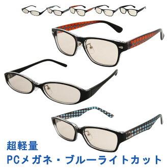 PC 眼镜 (PC 眼镜) 黑色素镜片惠灵顿圆形方形先进的 pc 眼镜和 pc 眼镜超轻便蓝色中性笔记本电脑 PC 眼镜例鼻垫时尚宠物圣诞礼品赠品