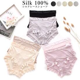 シルク ショーツ レース ゆったり 絹 冷え取りインナー パンツ 締めつけない りらくシリーズ silk ボクサー サイド丈ロング 下着 股ずれ