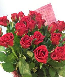 お誕生日 記念日 お祝い ばらの花束 国産 バラ 赤 ピンク オレンジ イエロー 白 ブルー選べる色 本数 ギフトラッピング付き花束【お好きな色でばらの花束】