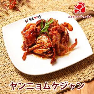 ヤンニョムケジャン 500gタレづけケジャン タレづけカニヤンニョム ケジャン ワタリガニ カニ 韓国料理 韓国食品