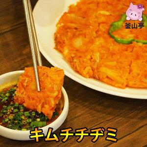 チヂミ(約200g/1枚)釜山亭特製キムチチヂミ焼いてあるので温めるだけ タレ付き韓国料理 韓国食品 クール冷凍便