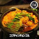 コプチャンチョンゴル3人前!鍋セット ミールキット 大容量!福岡の天神の人気お店「空飛ぶ豚」の人気メニュー韓国式…