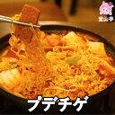 [800円OFF] プデチゲ 2~3人前 鍋セット ミールキット ハム、ソーセージを入れた韓国鍋料理〆用ラーメンで最後までお腹…