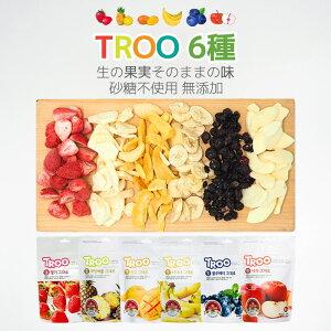 フリーズドライ フルーツ 6種セット ドライフルーツ 果物純100% 味 栄養 香りそのまま 低カロリー ダイエットおやつ 子供おやつ 室温保管 簡便パッケージ 砂糖不使用 無添加リンゴ バナナ パ