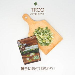 フリーズドライ 野菜 ドライ野菜 ネギ 純100% 乾燥野菜 味 栄養 香りそのまま 手間なく簡便に 味噌汁、炒飯、韓国料理等 多様な料理に使える! 無添加 ネギのまま100%