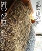 ANIMALSTYLE!アニマル布団掛けカバーシングルロングサイズ150x210cmは安心・安全の国産100%10P16mar10eagles