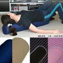 【 送料無料 】メッシュ素材の バランスポール で寝転がり ダイエット 安心と信頼の日本製【 国産 エクササイズポール…