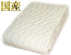 ベッドパッド シングル 100x200cm もちろん丸洗いOKです♪ 安心と安全の国産【 ベッドパット 日本製 寝具 ヲッシャブル キルティング 】